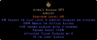East NON Ladder Atmas Scarab