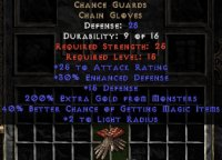 West Ladder Chance Guards - 30% ED & 40% MF - Perfect