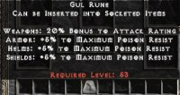 West Ladder Gul Rune
