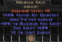 East NON Ladder Nokozan Relic