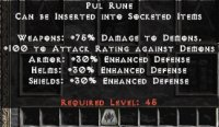 East NON Ladder Pul Rune