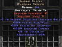 East NON Ladder Shadow Dancer - 2 SD & 25 Dex