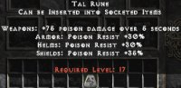 West Ladder Tal Rune