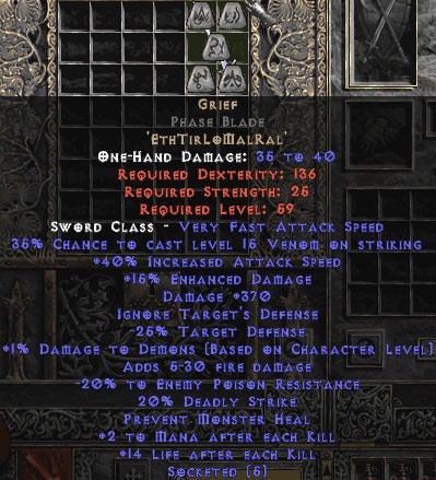 <center><b>West Ladder</b><br>Grief Phase Blade 0-14 ed UNMADE</center>