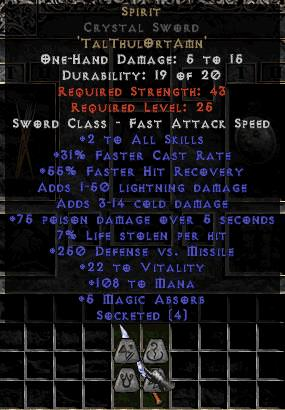 <center><b>East Ladder</b><br>Spirit Crystal Sword - 35% FCR